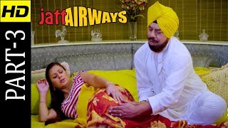 Jatt Airways  | Punjabi Comedy Movie Part 3 | Jaswinder Bhalla Binnu Dhillon BN Sharma | Shemaroo