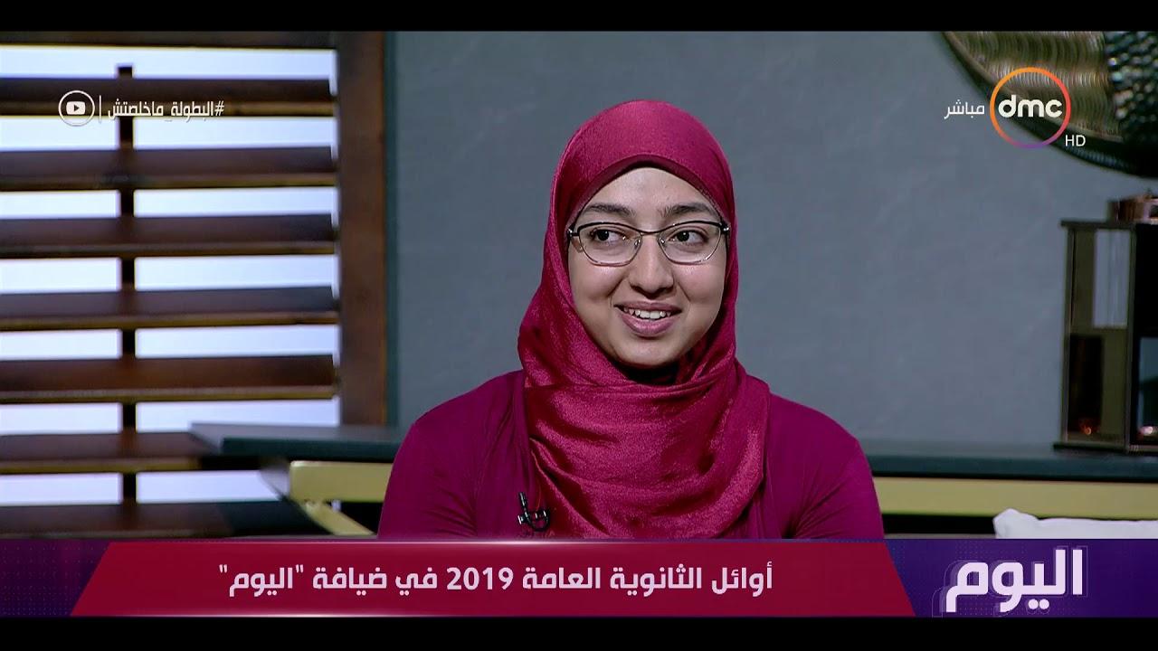 dmc:برنامج اليوم - حلقة الأحد مع (عمرو خليل) 14/7/2019 - الحلقة الكاملة