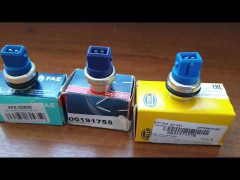 Сравнение датчиков температуры Vag (audi,vw,seat,skoda) синий 2х контактный. Часть 2