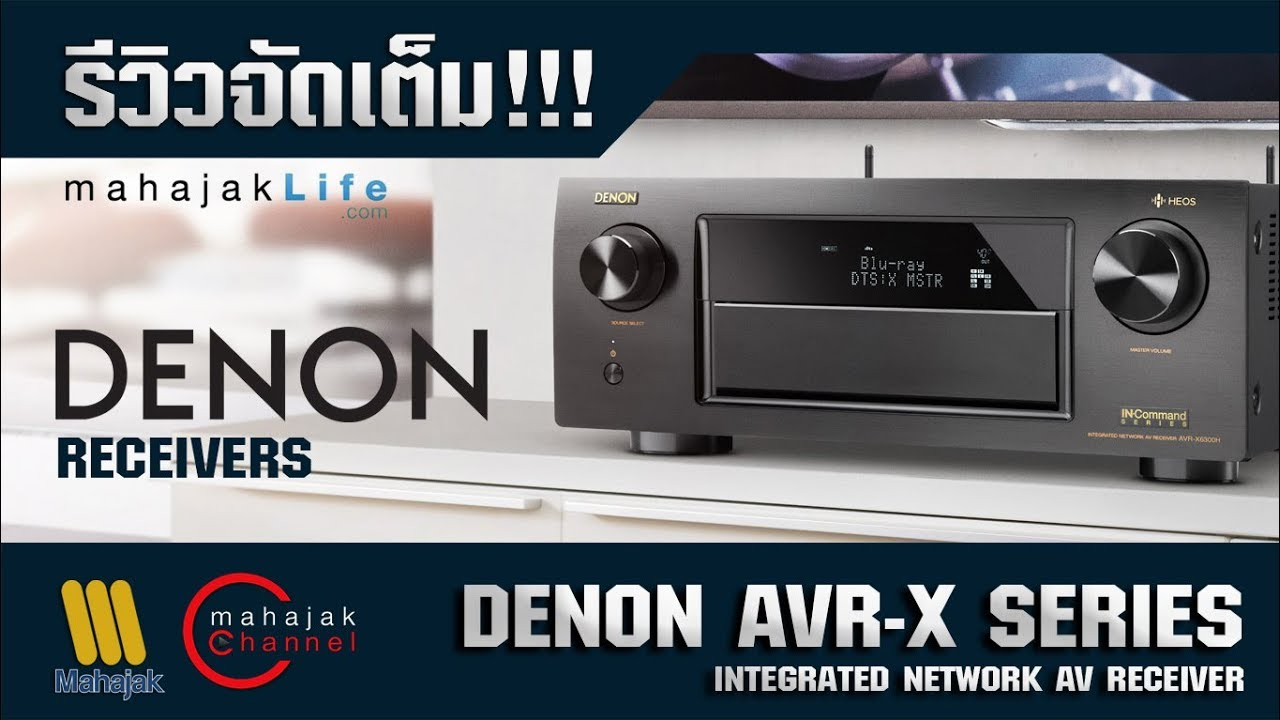 DENON AVR-X250BT+JBL Cinema 510