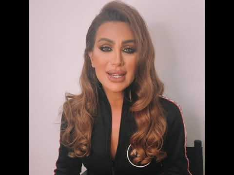 Maya Diab joins Kiss Goodbye to MS