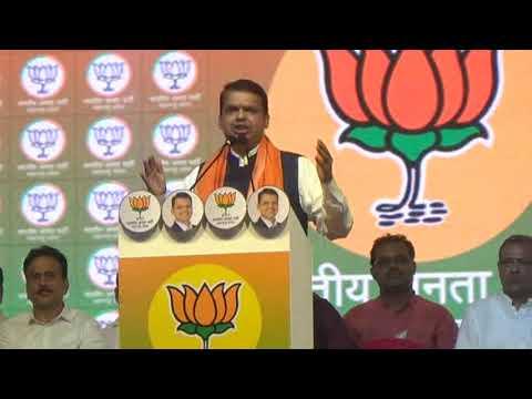 पालघर लोकसभा उप चुनाव में  नालासोपारा में महाराष्ट्र  देवेंद्र फडणवीस की जाहिर सभा।
