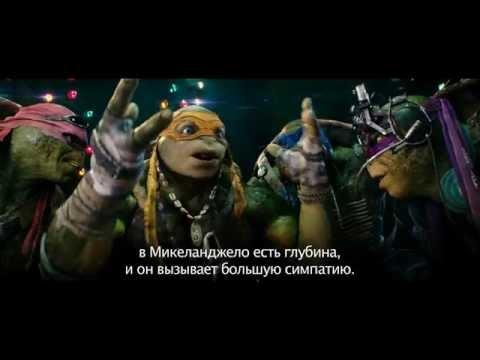 Черепашки-ниндзя - О Микеланджело