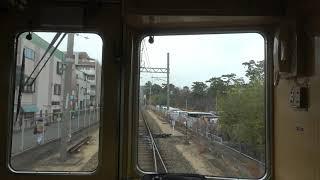 阪急電鉄甲陽線 夙川→甲陽園 Cabview:Hankyu Koyo Line Syukugawa to Koyoen