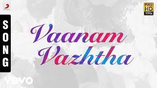 Kuberan - Vaanam Vazhtha Tamil Song | Karthik | S.A. Rajkumar