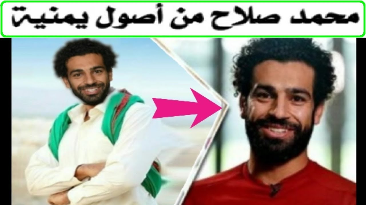 مفاجأه صادمة..نجم كرة القدم العالمية
