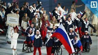 Паралимпийцы уезжают в Пхенчхан
