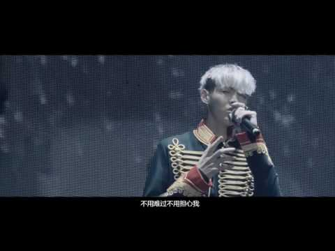 Kris Wu - From Now On 从此以后 (Mr Fantastic Birthday Concert)