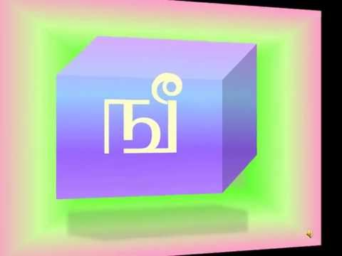 Tamil Alphabet - Easy and Simple Method - Lesson - 7- Learn