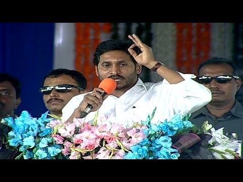 Hon'ble AP CM YS Jagan Speech | YSR Jagananna Vasathi Deevena Scheme 2020 | Vizianagaram | Sakshi TV