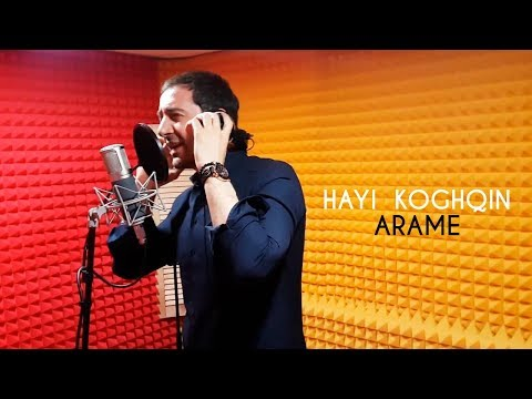 ARAME - Hayi Koghqin │New 2018