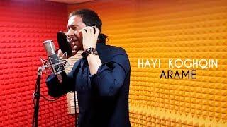 Смотреть клип Arame - Hayi Koghqin