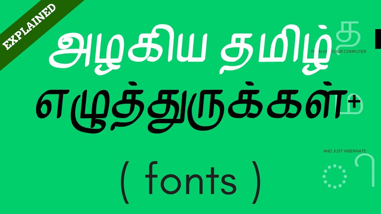 How to Get Stylish Tamil Fonts