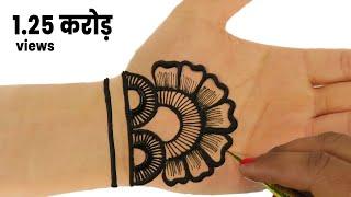Karwa Chauth Mehndi Design for Hands | करवा चौथ Mehndi Design for Hands by Sonia Goyal #393