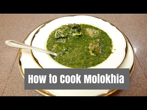 How to Cook Molokhia