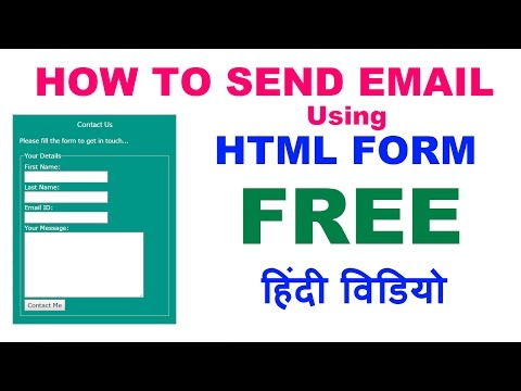Email Form Validation In Html Part-1