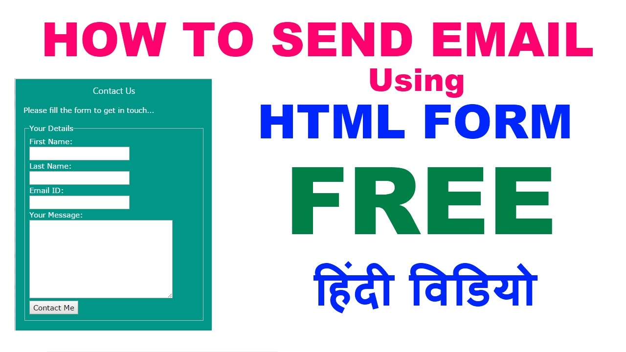How to send email from HTML contact form using php mail function ...