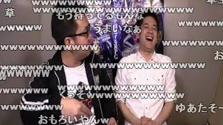 2016/03/01放送 『PSO2アークス広報隊!』とは… 『PSO2』の面白さを広く...