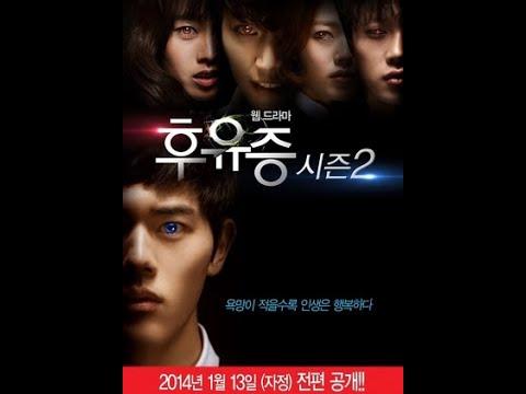 AfterMath S2 EP 6 ENG SUB - Korean Drama