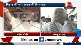 Lalu Prasad Yadav calls PM Modi ''Kans'', BJP ''Bharat Jalao Party''