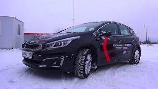 2015 Kia Cee'D. Обзор (Интерьер, Экстерьер, Двигатель).