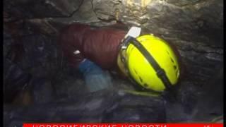 Новосибирские спелеологи нашли в пещерах Кёк-Таш неизвестных науке животных
