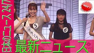 【動画】 シブスタフェス、グランプリは富山県出身・白倉あや!トリンド...