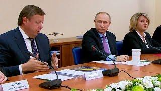 Путин в Рыбинске. Пожал руку и поставил в пример, когда услышал доклад! 25.04.2017