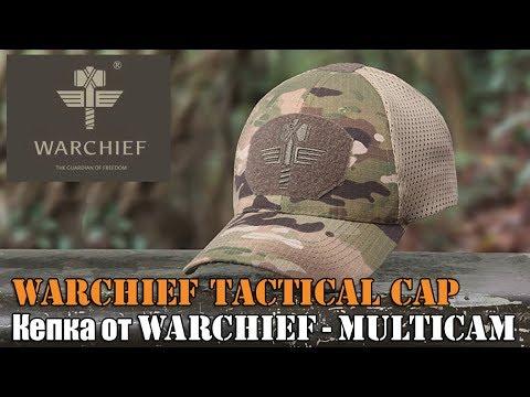 EDC обновки: Кепка от Warchief (MultiCam)