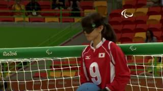 Day 7 evening | Goalball highlights | Rio 2016 Paralympic Games