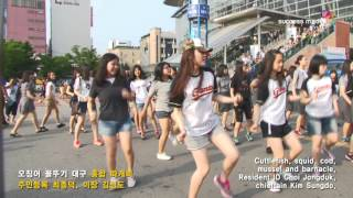 [GoGoDokdo!]독도 플래시몹 공식일정 - 부산역광장 편 120721 (Dokdo is Korea Land)