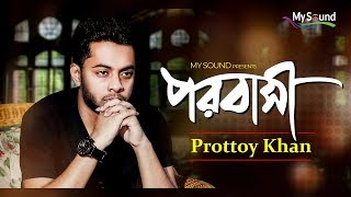 Porobashi Prottoy Khan Mp3 Song Download