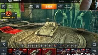 World of tanks я люблю нефть