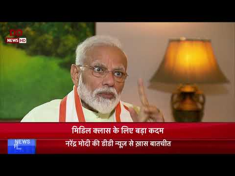 DD Exclusive: PM praises middle class calls honest and hardworking