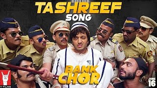 Bae, Baba Aur Bank Chor Song | Bank Chor