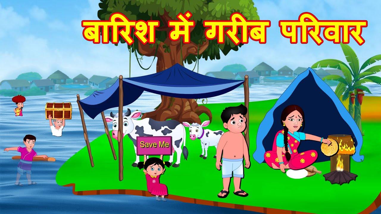 बारिश में गरीब परिवार Gareeb Parivaar   Hindi Stories-Hindi Kahaniya   Bedtime Stories Fairy tales