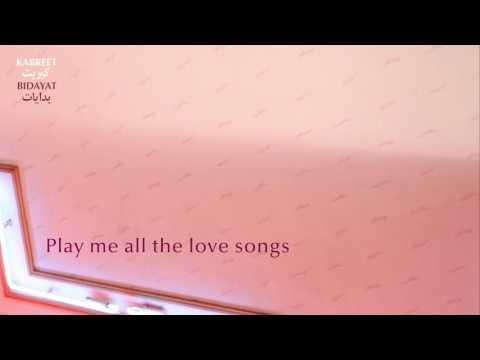 Nahr El Neel (+ English Lyrics)