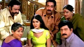Lahiri Lahiri Lahirilo Movie || A A Ee Video Song || Harikrishna, Suman, Ankita