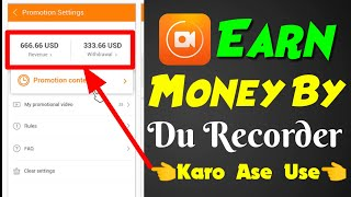 How To Make Money From DU-Recorder By Placing Ads on YouTube|Now Earn $500Months From DU-Recorder