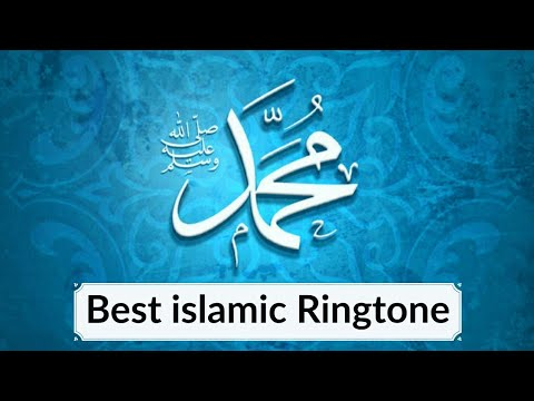 Mohammed - Best islamic Ringtone in 2019