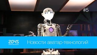 #5 Новости аватар-технологий / Бионический протез зрения, трансплантация тела, робот-скрипач и др.