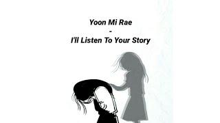 "Yoon mi rae (윤미래) - I'll Listen To Your Story (너의 얘길 들어줄게) ""School 2015 OST "" [Sub Indo]"