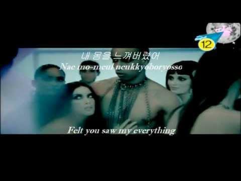 Bi Rain-Rainism Engli+Roman+Hangul.wmv