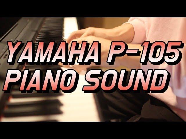 허림TV | YAMAHA P-105 Piano Sound