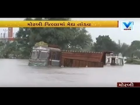 Lives have become miserable as heavy rain continues in Morbi | Vtv News