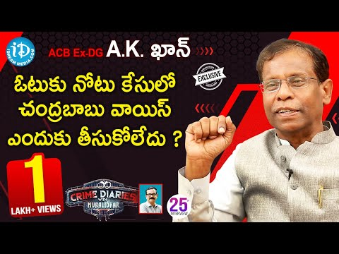 ACB Ex-DG AK Khan Exclusive Interview    Crime Diaries With Muralidhar #25
