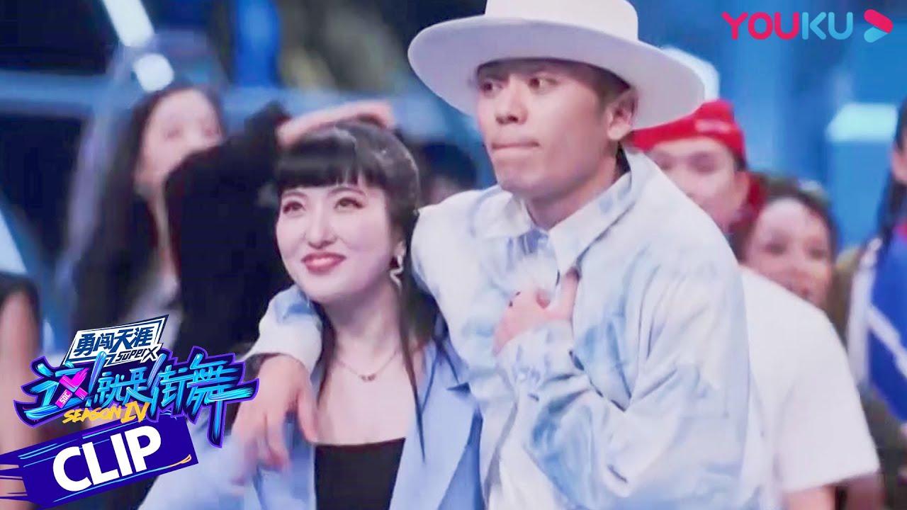 Download Battle纯享:KELO UWA VS Anissa &兔子   这!就是街舞 第四季 Street Dance of China S4   优酷综艺 YOUKU SHOW