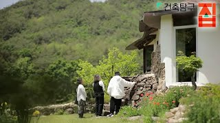 건축탐구- 집 - 윤도현이 반한 가죽공예가의 숲속 돌집…
