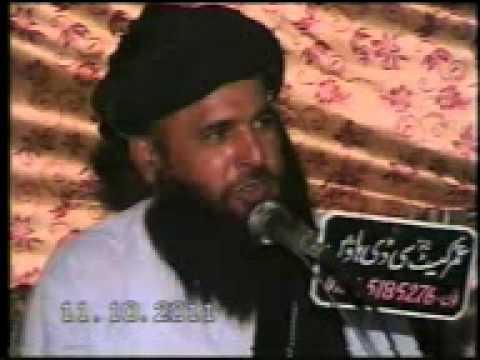 Qari Saif ullah Khalid Multani( Fika Hanfi ka Hadeson se Inkar) 04