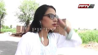 Airport or Girl latest funny video - By PP Tv..